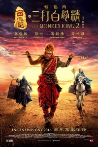 """""""The Monkey King 2"""" Chinese Theatrical Poster"""
