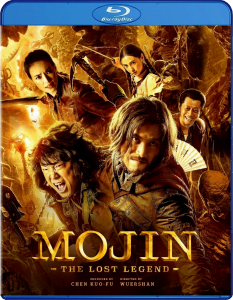 Mojin - The Lost Legend | Blu-ray & DVD (Well Go USA)
