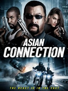 """""""Asian Connection"""" Theatrical Poster"""