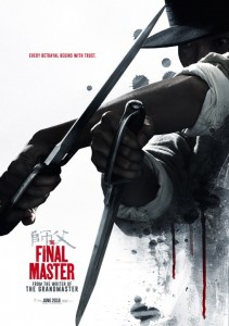 """The Final Master"" Theatrical Poster"