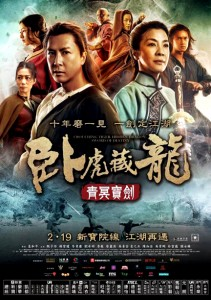 """Crouching Tiger, Hidden Dragon: Sword of Destiny"" Chinese Theatrical Poster"