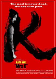 """""""Mrs K"""" Teaser Poster"""
