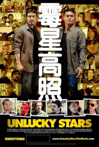 """""""Unlucky Stars"""" Theatrical Poster"""