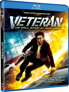 Veteran   Blu-ray (CJ Entertainment)