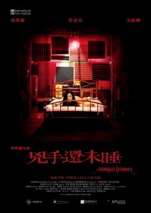 """""""Nessun Dorma"""" Chinese Theatrical Poster"""