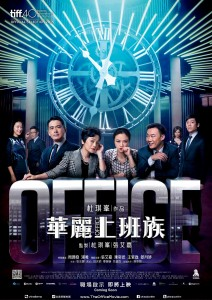 """Office"" Chinese Theatrical Poster"
