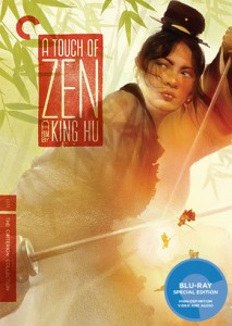 """Touch of Zen"" Blu-ray Cover"