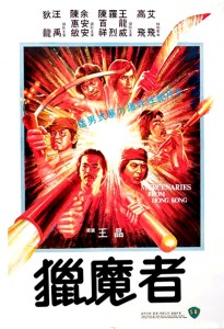 """Mercenaries from Hong Kong"" Chinese Theatrical Poster"