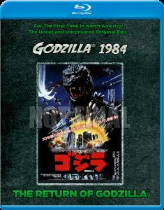 The Return of Godzilla | aka Godzilla 1984 | Blu-ray (Kraken)