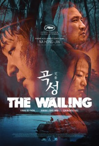 """""""The Wailing"""" Theatrical Poster"""