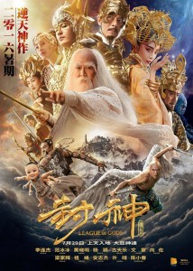 """""""League of Gods"""" Chinese Theatrical Poster"""
