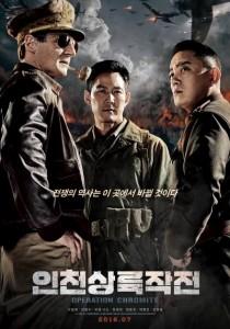 """Operation Chromite"" Korean Theatrical Poster"