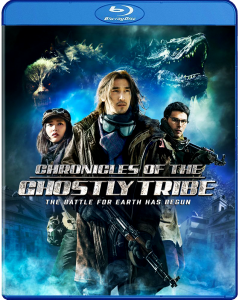 Chronicles of the Ghostly Tribe | Blu-ray & DVD (Well Go USA)