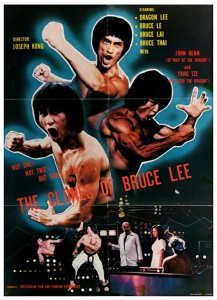 """The Clones of Bruce Lee"" Theatrical Poster"