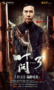 """Ip Man 3"" Chinese Teaser Poster"