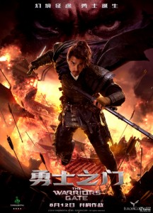 """Warrior's Gate"" Teaser Poster"