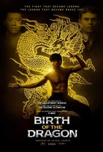 """Birth of the Dragon"" Teaser Poster"