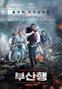 """Train to Busan"" Korean Theatrical Poster"