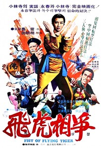"""""""Stranger from Shaolin"""" Chinese Theatrical Poster"""