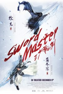 """Sword Master"" Theatrical Poster"