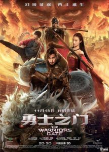 """The Warrior's Gate"" Chinese Theatrical Poster"
