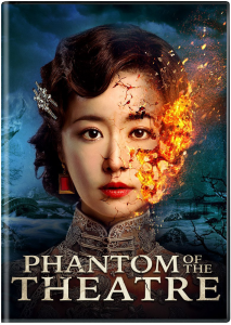 Phantom of the Theatre | DVD (Well Go USA)