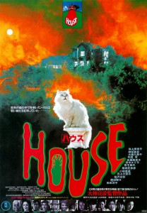 """House"" Japanese Theatrical Poster"