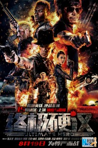 """Ultimate Hero"" Chinese Theatrical Poster"