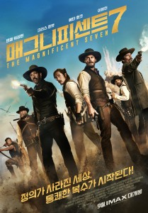"""The Magnificent Seven"" Korean Theatrical Poster"