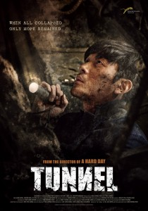 """Tunnel"" Theatrical Poster"
