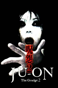 """Ju-On 2"" Promotional Poster"