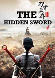 """The Hidden Sword"" Promotional Poster"