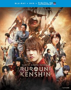 Rurouni Kenshin Part II: Kyoto Inferno | Blu-ray & DVD (Funimation)