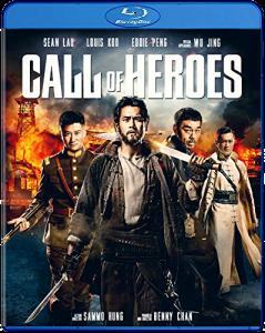 Call of Heroes | Blu-ray & DVD (Well Go USA)