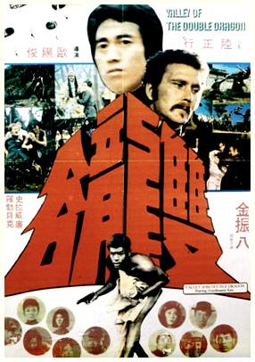 Bán Những Bộ Phim Kinh Điển Xưa Hay Nhất Cập Nhật Mỗi Ngày - 4