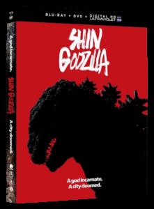 Shin Godzilla | Blu-ray & DVD (Funimation)