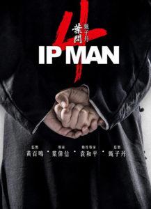 """Ip Man 4"" Teaser Poster"