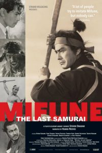 """Mifune: The Last Samurai"" Theatrical Poster"