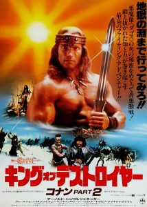 """Conan the Destroyer"" Japanese Theatrical Poster"