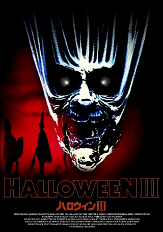 Halloween III: Season of the Witch (1982) Review | cityonfire.com