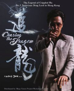 """Chasing the Dragon"" Promotional Poster"