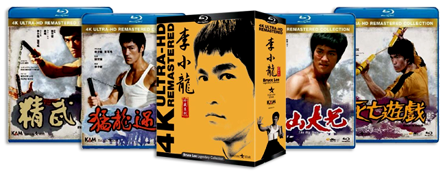 Updated: The heavenly glory of Bruce Lee continues… | cityonfire com
