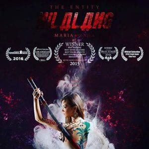 """""""Nilalang"""" made an impression at various film festival circuits."""