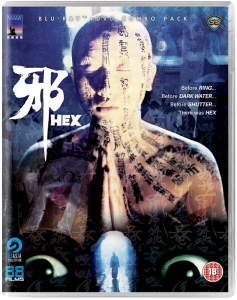 """""""Hex"""" Blu-ray Cover"""