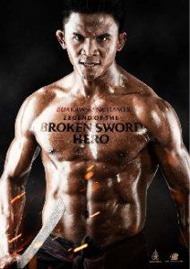 """""""Legend of the Broken Sword Hero"""" Teaser Poster"""
