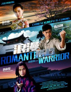 """Romantic Warrior"" Chinese Theatrical Poster"