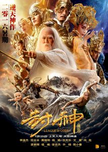 """League of Gods"" Chinese Theatrical Poster"