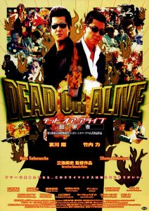 """Dead or Alive"" Japanese Theatrical Poster"