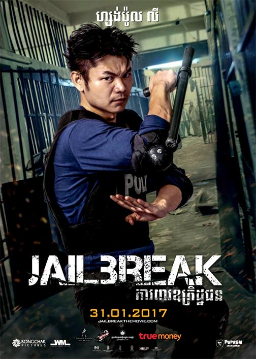 Cambodian martial arts actioner 'Jailbreak' unlocks on
