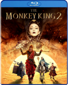 The Monkey King 2 | Blu-ray & DVD (Well Go USA)